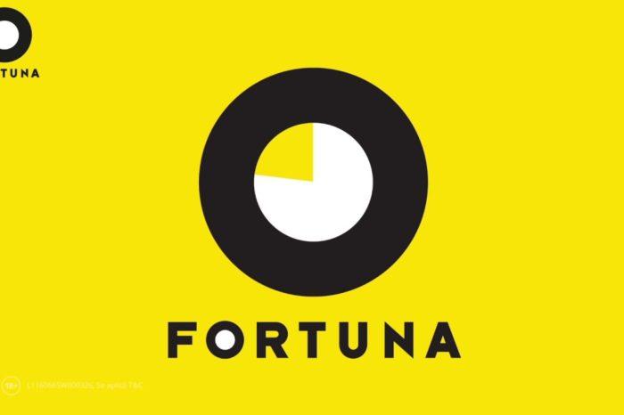 Depuneri și retrageri online la Fortuna. Ghidul complet